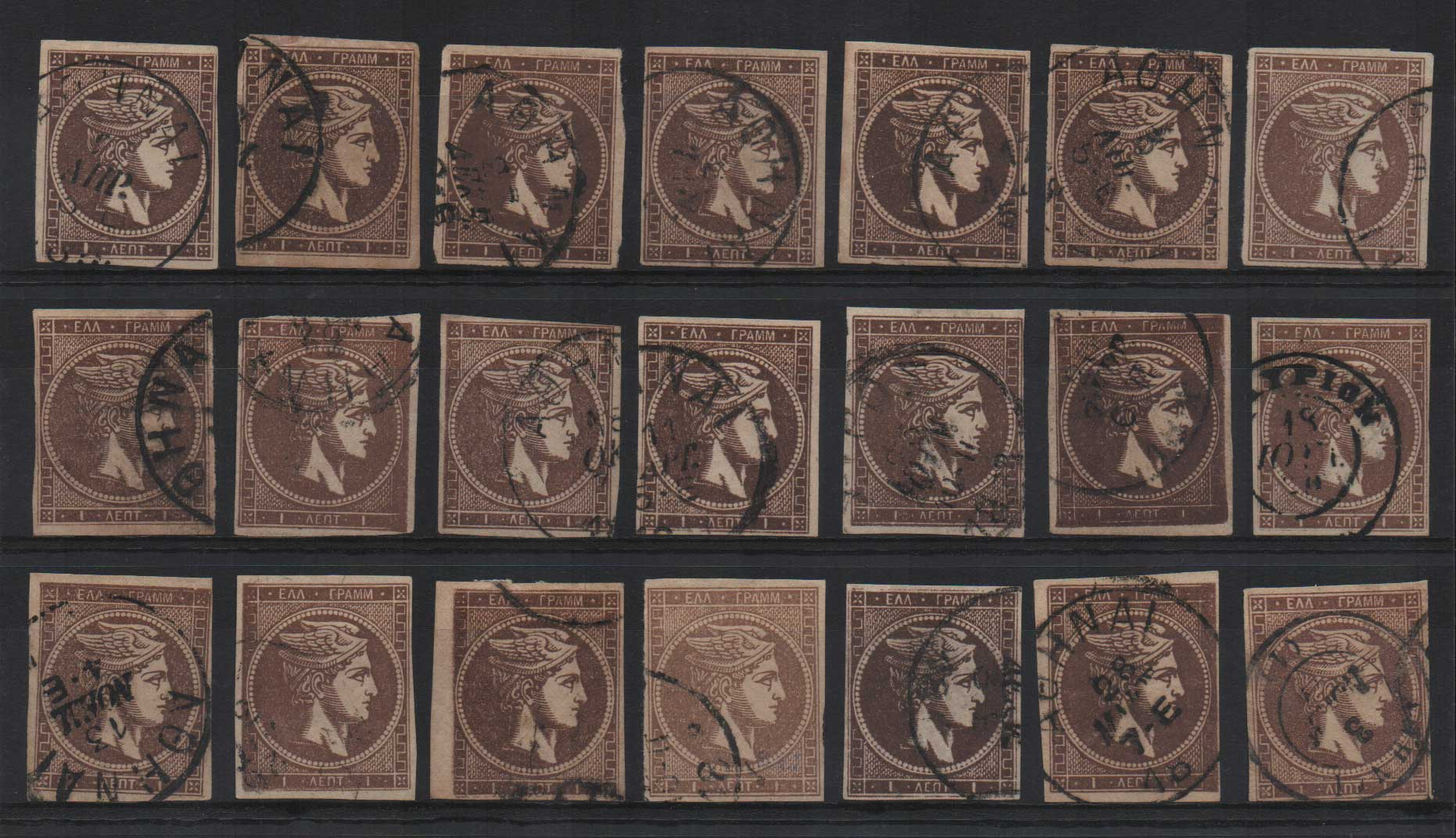 Lot 21 - GREECE-  LARGE HERMES HEAD large hermes head -  Athens Auctions Public Auction 63 General Stamp Sale