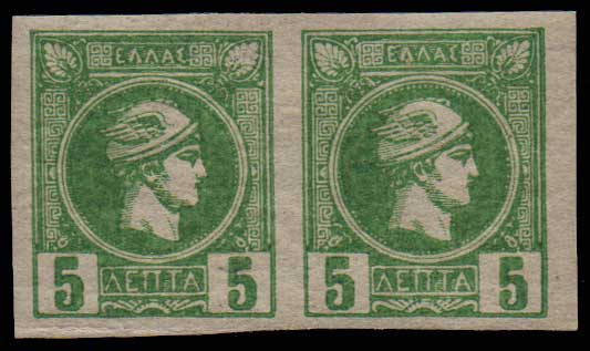 Lot 411 - GREECE-  SMALL HERMES HEAD ATHENSPRINTING - 1st PERIOD -  Athens Auctions Public Auction 64 General Stamp Sale