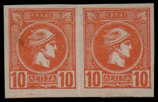 Lot 371 - GREECE-  SMALL HERMES HEAD ATHENSPRINTING - 1st PERIOD -  Athens Auctions Mail Auction #51 General Stamp Sale