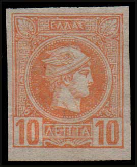 Lot 372 - GREECE-  SMALL HERMES HEAD ATHENSPRINTING - 1st PERIOD -  Athens Auctions Mail Auction #51 General Stamp Sale
