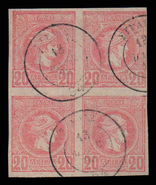 Lot 437 - -  SMALL HERMES HEAD ATHENSPRINTING - 2nd PERIOD -  Athens Auctions Public Auction 86 General Stamp Sale