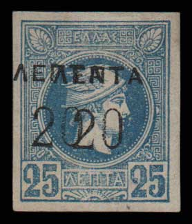 Lot 435 - -  OVERPRINTS ON HERMES HEADS & 1896 OLYMPICS OVERPRINTS ON HERMES HEADS & 1896 OLYMPICS -  Athens Auctions Public Auction 70 General Stamp Sale