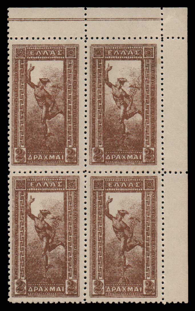 Lot 556 - -  1901/02 FLYING MERCURY & A.M. 1901/02 FLYING MERCURY & A.M. -  Athens Auctions Public Auction 88 General Stamp Sale