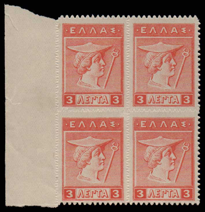Lot 610 - GREECE-  1911 - 1923 ENGRAVED & LITHOGRAPHIC ISSUES -  Athens Auctions Public Auction 63 General Stamp Sale