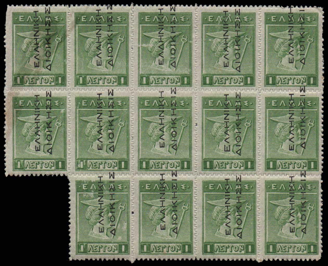 Lot 616 - GREECE-  1911 - 1923 ΕΛΛΗΝΙΚΗΔΙΟΙΚΗΣΙΣ -  Athens Auctions Public Auction 63 General Stamp Sale