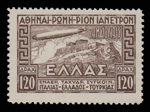 Lot 911 - -  AIR-MAIL ISSUES Air-mail issues -  Athens Auctions Public Auction 70 General Stamp Sale