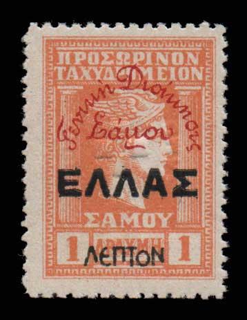 Lot 1390 - -  SAMOS ISLAND Samos Island -  Athens Auctions Public Auction 92 General Stamp Sale