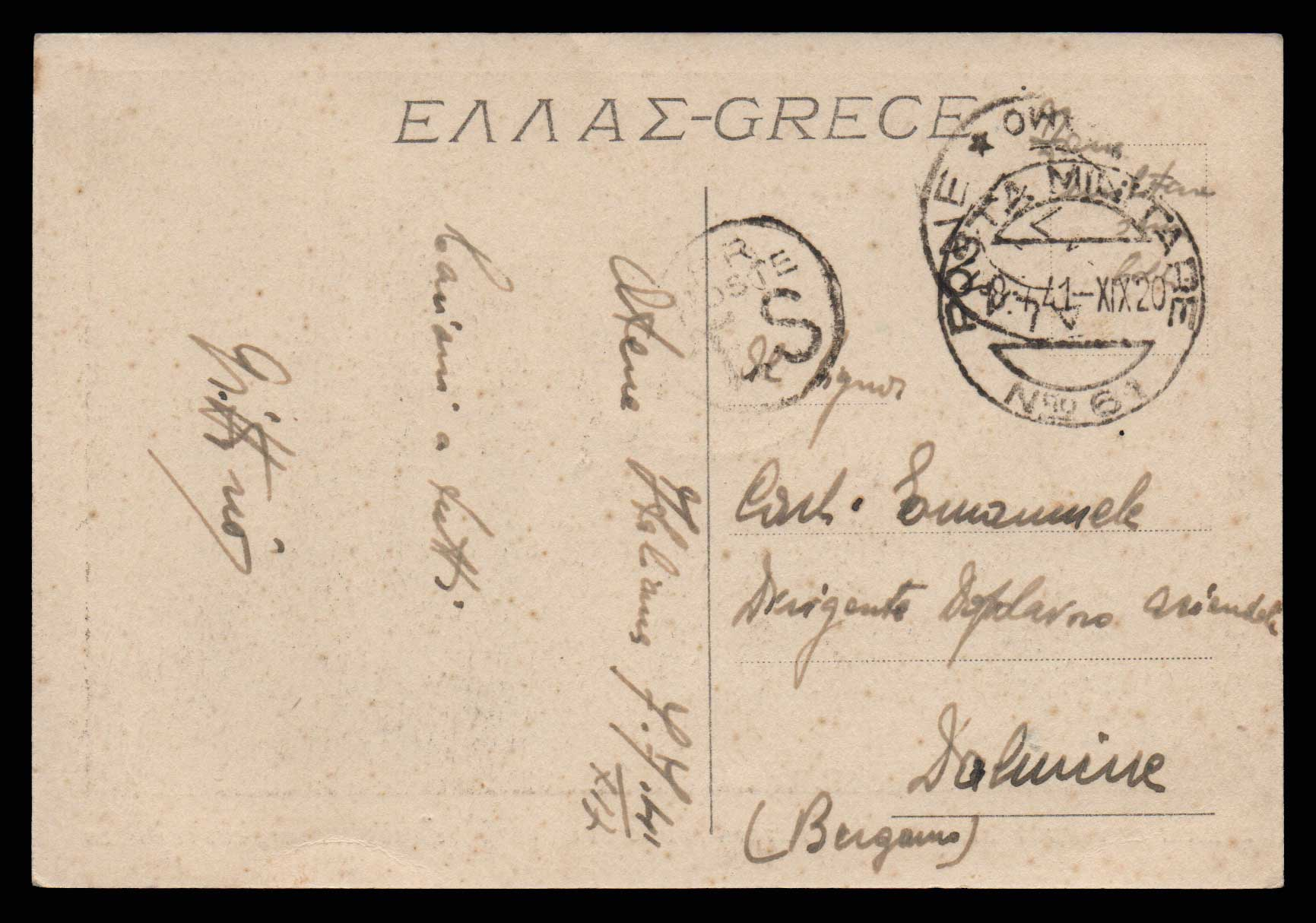 Lot 1354 - -  MILITARY CANCELLATIONS military cancellations -  Athens Auctions Public Auction 82 General Stamp Sale