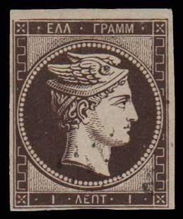 Lot 37 - GREECE-  LARGE HERMES HEAD 1861 paris print -  Athens Auctions Public Auction 64 General Stamp Sale