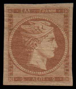 Lot 57 - -  LARGE HERMES HEAD 1861 paris print -  Athens Auctions Public Auction 74 General Stamp Sale