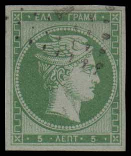 Lot 62 - GREECE-  LARGE HERMES HEAD 1861 paris print -  Athens Auctions Public Auction 63 General Stamp Sale