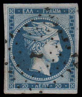 Lot 50 - -  LARGE HERMES HEAD 1861 paris print -  Athens Auctions Public Auction 67 General Stamp Sale