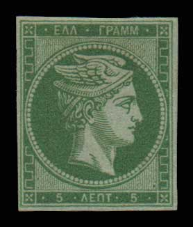 Lot 109 - GREECE-  LARGE HERMES HEAD 1861/1862 athens provisional printings -  Athens Auctions Public Auction 63 General Stamp Sale