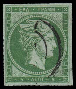 Lot 110 - GREECE-  LARGE HERMES HEAD 1861/1862 athens provisional printings -  Athens Auctions Public Auction 63 General Stamp Sale