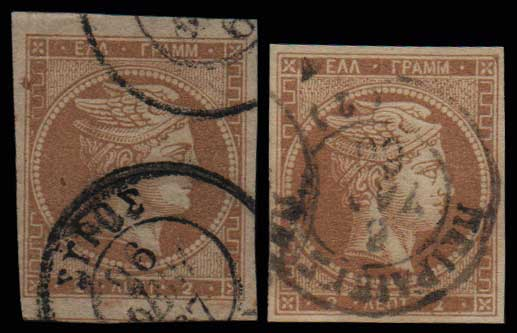 Lot 114 - GREECE-  LARGE HERMES HEAD 1862/67 consecutive athens printings -  Athens Auctions Public Auction 55 General Stamp Sale