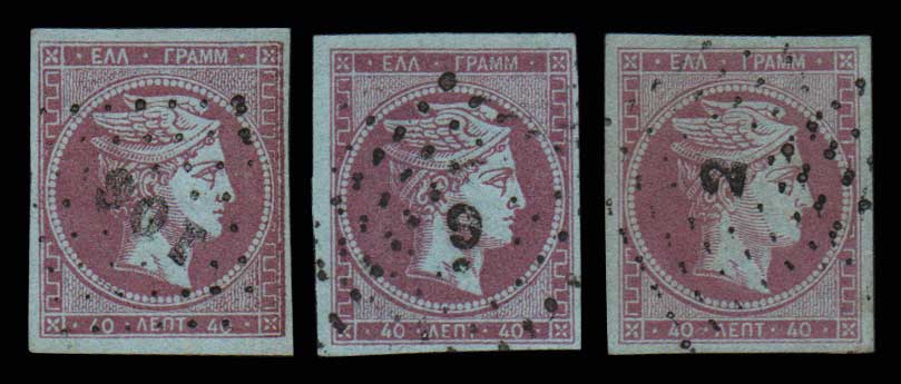 Lot 167 - -  LARGE HERMES HEAD 1862/67 consecutive athens printings -  Athens Auctions Public Auction 92 General Stamp Sale