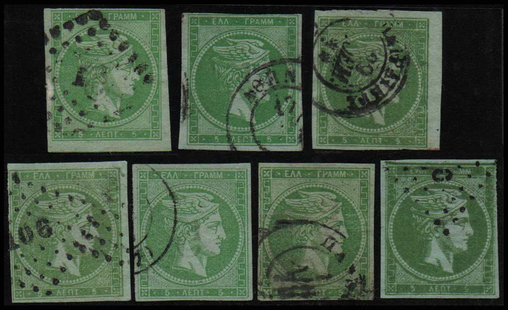 Lot 13 - -  LARGE HERMES HEAD large hermes head -  Athens Auctions Public Auction 72 General Stamp Sale