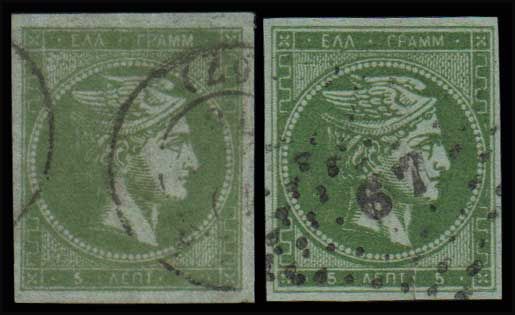 Lot 210 - large hermes head 1871/76 meshed paper -  Athens Auctions Public Auction 72 General Stamp Sale