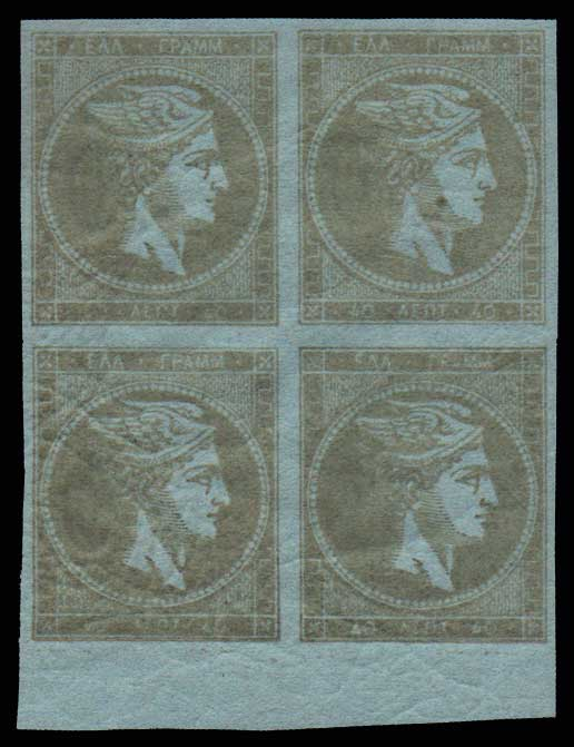 Lot 282 - GREECE-  LARGE HERMES HEAD 1871/76 meshed paper -  Athens Auctions Public Auction 64 General Stamp Sale