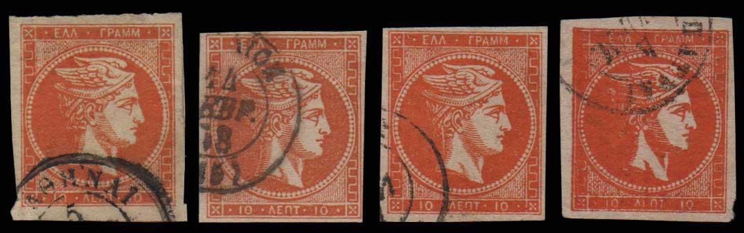Lot 325 - GREECE-  LARGE HERMES HEAD 1875/80 cream paper -  Athens Auctions Public Auction 64 General Stamp Sale