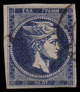 Lot 423 - GREECE-  LARGE HERMES HEAD 1880/86 athens printing -  Athens Auctions Public Auction 63 General Stamp Sale