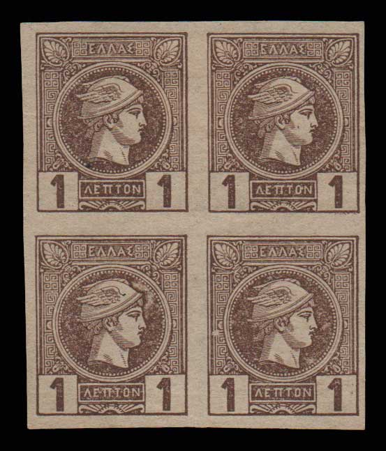 Lot 411 - -  SMALL HERMES HEAD ATHENSPRINTING - 1st PERIOD -  Athens Auctions Public Auction 75 General Stamp Sale