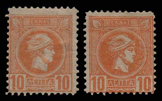 Lot 380 - GREECE-  SMALL HERMES HEAD ATHENSPRINTING - 1st PERIOD -  Athens Auctions Mail Auction #51 General Stamp Sale