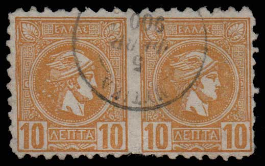 Lot 501 - GREECE-  SMALL HERMES HEAD ATHENSPRINTING - 3rd PERIOD -  Athens Auctions Public Auction 63 General Stamp Sale
