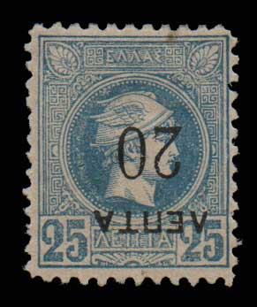 Lot 507 - -  OVERPRINTS ON HERMES HEADS & 1896 OLYMPICS OVERPRINTS ON HERMES HEADS & 1896 OLYMPICS -  Athens Auctions Public Auction 91 General Stamp Sale