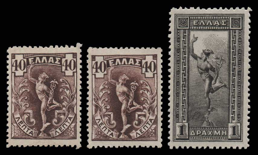 Lot 543 - -  1901/02 FLYING MERCURY & A.M. 1901/02 FLYING MERCURY & A.M. -  Athens Auctions Public Auction 90 General Stamp Sale