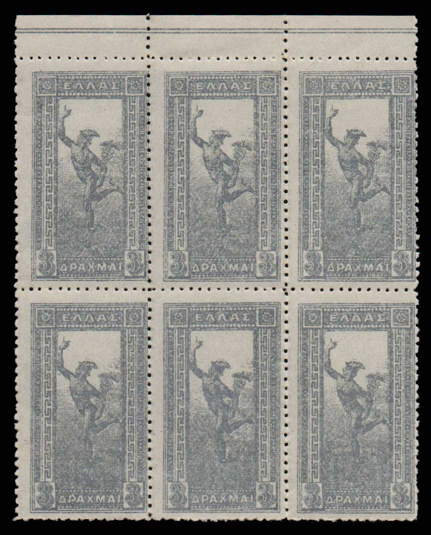Lot 557 - -  1901/02 FLYING MERCURY & A.M. 1901/02 FLYING MERCURY & A.M. -  Athens Auctions Public Auction 88 General Stamp Sale