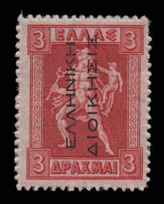 Lot 582 - -  1911 - 1923 ΕΛΛΗΝΙΚΗΔΙΟΙΚΗΣΙΣ -  Athens Auctions Public Auction 70 General Stamp Sale