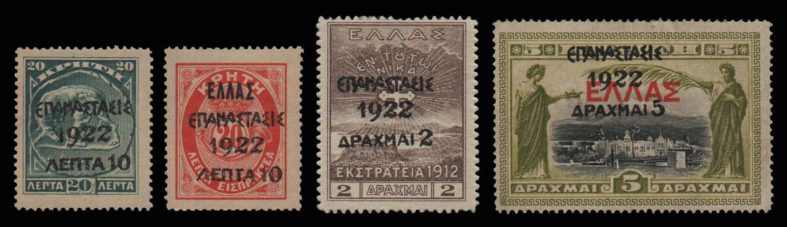 Lot 641 - -  1911 - 1923 επαναστασισ 1922  ovpt. -  Athens Auctions Public Auction 71 General Stamp Sale