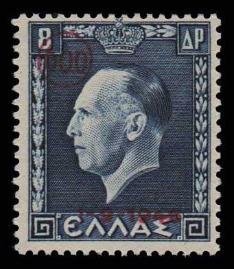 Lot 746 - - 1945-2013 1945-2013 -  Athens Auctions Public Auction 68 General Stamp Sale