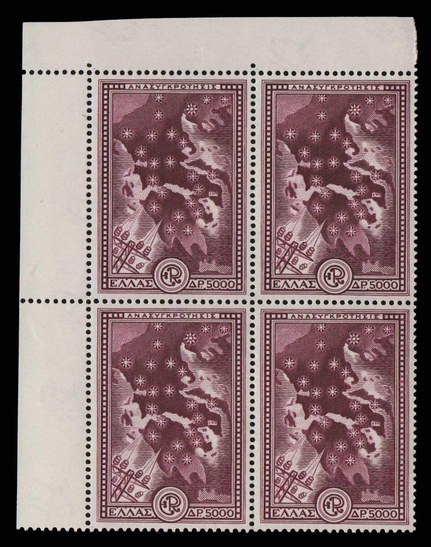 Lot 733 - - 1945-2013 1945-2013 -  Athens Auctions Public Auction 70 General Stamp Sale