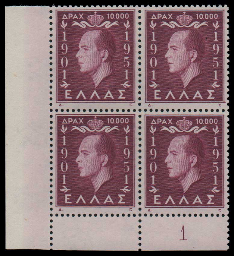 Lot 813 - GREECE- 1945-2013 1945-2013 -  Athens Auctions Public Auction 55 General Stamp Sale