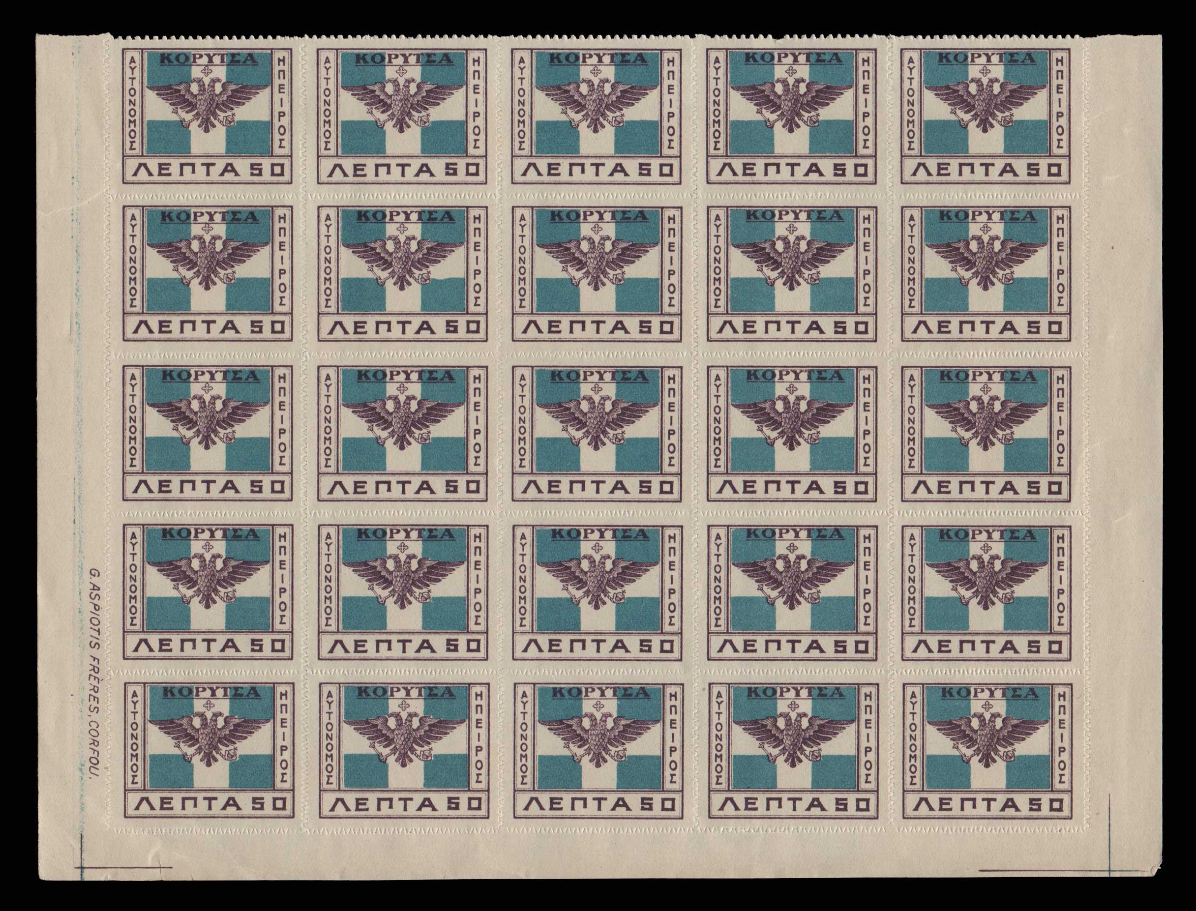 Lot 954 - -  EPIRUS Epirus -  Athens Auctions Public Auction 74 General Stamp Sale
