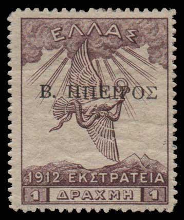 Lot 1108 - GREECE-  EPIRUS Epirus -  Athens Auctions Public Auction 64 General Stamp Sale