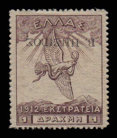 Lot 1222 - -  EPIRUS Epirus -  Athens Auctions Public Auction 69 General Stamp Sale