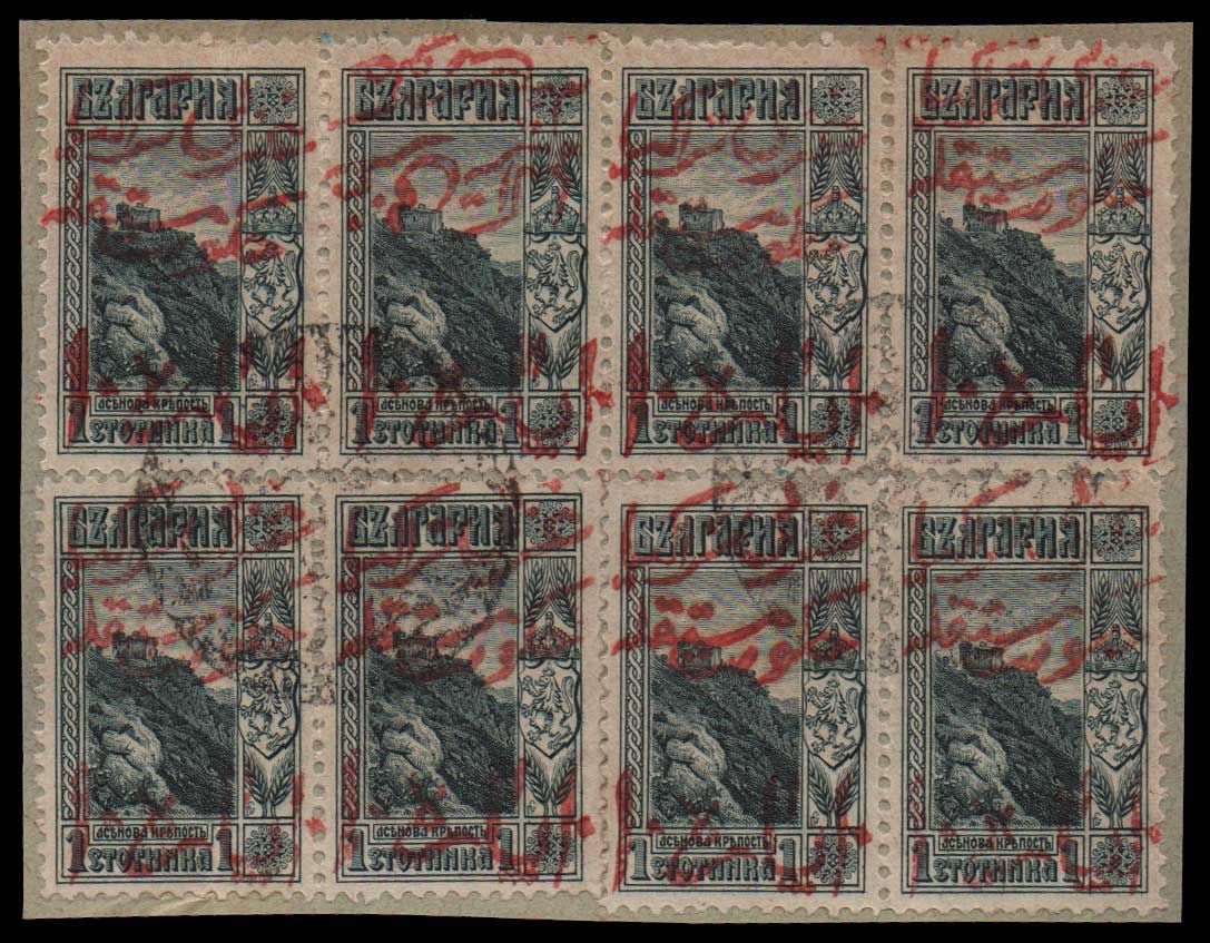 Lot 1051 - -  THRACE (EAST-WEST-NORTH) & PORT-LAGOS THRACE (EAST-WEST-NORTH) & PORT-LAGOS -  Athens Auctions Public Auction 77 General Stamp Sale