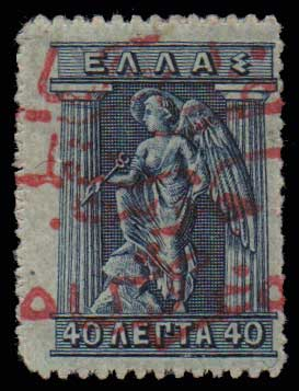 Lot 1145 - GREECE-  THRACE (EAST-WEST-NORTH) & PORT-LAGOS THRACE (EAST-WEST-NORTH) & PORT-LAGOS -  Athens Auctions Public Auction 63 General Stamp Sale