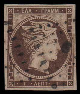 Lot 35 - GREECE-  LARGE HERMES HEAD 1861 paris print -  Athens Auctions Public Auction 64 General Stamp Sale