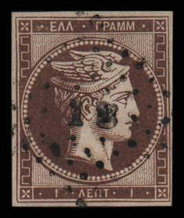Lot 50 - GREECE-  LARGE HERMES HEAD 1861 paris print -  Athens Auctions Public Auction 63 General Stamp Sale