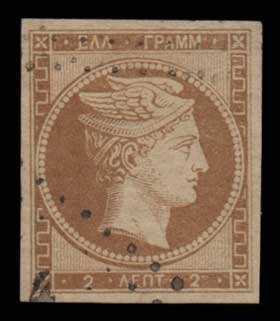 Lot 70 - -  LARGE HERMES HEAD 1861 paris print -  Athens Auctions Public Auction 90 General Stamp Sale