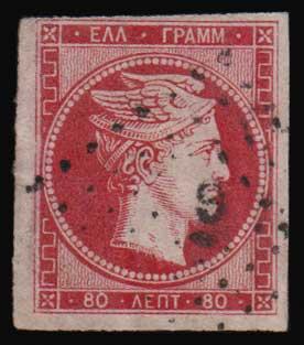 Lot 63 - GREECE-  LARGE HERMES HEAD 1861 paris print -  Athens Auctions Public Auction 64 General Stamp Sale