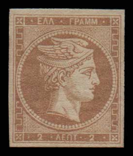 Lot 106 - GREECE-  LARGE HERMES HEAD 1861/1862 athens provisional printings -  Athens Auctions Public Auction 63 General Stamp Sale