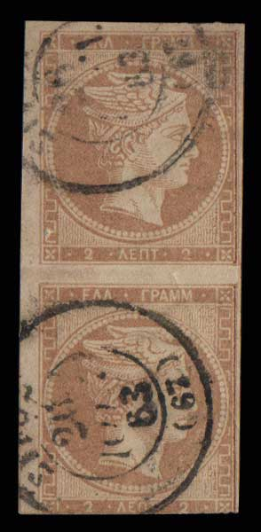 Lot 108 - GREECE-  LARGE HERMES HEAD 1861/1862 athens provisional printings -  Athens Auctions Public Auction 63 General Stamp Sale