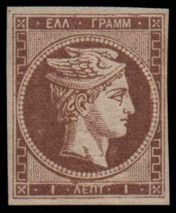 Lot 95 - -  LARGE HERMES HEAD 1862/67 consecutive athens printings -  Athens Auctions Public Auction 72 General Stamp Sale