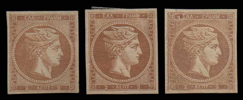 Lot 123 - -  LARGE HERMES HEAD 1862/67 consecutive athens printings -  Athens Auctions Public Auction 84 General Stamp Sale