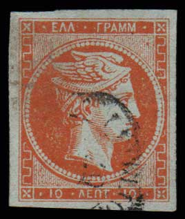 Lot 138 - -  LARGE HERMES HEAD 1862/67 consecutive athens printings -  Athens Auctions Public Auction 67 General Stamp Sale
